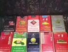 免税香烟,批发零售