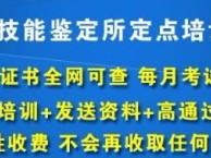 普通话二甲,二乙,大学英语,公共英语三级,学位英语考试等