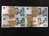 哈尔滨收售99年50纸币,99年10纸币,99年5纸币,银币