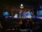 720VR全景,VCR,祝福视频拍摄后期制作