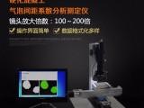 北京首瑞 混凝土气泡间距系数分析测定仪