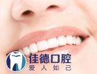 合肥哪家口腔医院整牙好?
