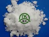 供应医药级六水氯化镁符合药典标准价格优惠