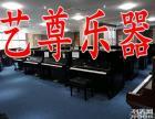重庆最大的二手钢琴公司 库存100多台雅马哈 卡哇伊