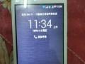 华为g616移动4g手机