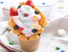 广州好多客冰淇淋哪里好,可以加盟么