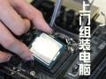 上门装机电脑组装DIY攒机系统安装升级固态硬盘显卡