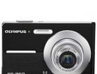 奥林巴斯相机出售