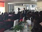 泰安企业管理培训 泰安企业培训公司之团队职业化