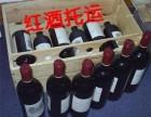 上海闸北区申通物流杂物跑步机书籍冰箱运输