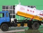 台州地区自吸自排式槽罐车出租