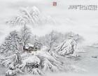 2018年王跃祖瓷板画如何鉴别