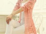 2015春夏新款韩版女式镂空针织开衫 薄款中长款口袋防?鹂盏魃?