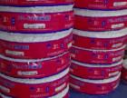 鲁达 潍坊鲁达塑业有限公司专业生产批发零售地暖管分水器