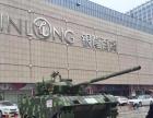 大型军事展仿真飞机坦克火箭大炮厂家租售一手资源