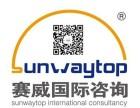 河北/天津注册新加坡公司办理新加坡银行账户/台湾银行账户