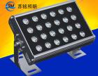 辽宁LED投光灯厂家直销,量大价格优欢迎咨询