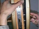 南开开锁,换ABC级锁芯,安装指纹锁,开汽车锁和保险柜
