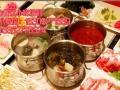 专业培训各种火锅 烧烤 串串 麻辣香锅陕西名吃