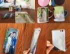 美印照片书招商加盟