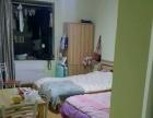 精装修小型公寓设备齐全