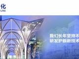 重庆市爱大爱科技手机眼镜 ,纠坐姿正握姿防近视抗疲劳防蓝光