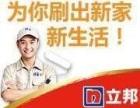 大兴区黄村专业办公室刷墙修补 行业NO1