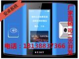 深圳速云厂家直销免包装费和支架智能公交二维码刷卡机