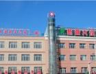 【候鸟式养老院】新疆大漠老年公寓_孝亲中国养老网