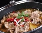 石羊农庄铁锅炖营养丰富口味醇正