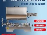 氣體膏體臥式攪拌機 醬料膏體攪拌灌裝分裝機