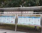 不锈钢广告牌 宣传栏 导视牌 标识标牌 公交站牌 精神堡垒