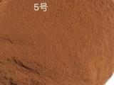 进口木质素磺酸钠8061-51-6