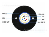 GYXTW 中心束管式GYXTW 8芯单模室外光缆、室外光纤线、