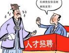 2108年广东成人高考怎么报名?