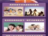赤峰市暖阳心理咨询中心 专家专业心理咨询十二年