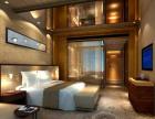 昆山酒店装修:十种定制家具中受欢迎的品牌