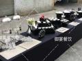 专业大盆菜围餐烧烤茶歇供应商餐饮策划服务