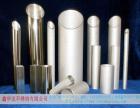 北京不锈钢方管专业批发商购买期待我们有火花的碰撞