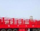 卓越货运公司 特价全国货物运输 各种机械设备转运