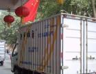零陵永州搬家服务居民长短途小型搬运