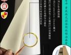 广州盾冲弱溶剂纯棉油画布(黄底)