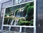 制作户外全彩LED显示屏厂家宜星光电2017报价 良心报价
