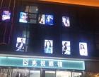 镇雄LED电子显示屏 各类门头发光字 设计制作安装