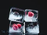 廣州工業冰多少錢