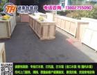 广州南沙区龙穴道专业打木架