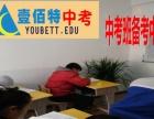 纳雍媒体重点推荐企业壹佰特教育招生中
