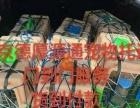 北京至全国航空宠物托运(门到门,货到付款)