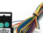 汽车GPS卫星定位管理,电动车GPS防盗器
