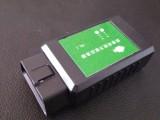 紧急脱险系统-尿素故障码修复器-尿素节省装置
